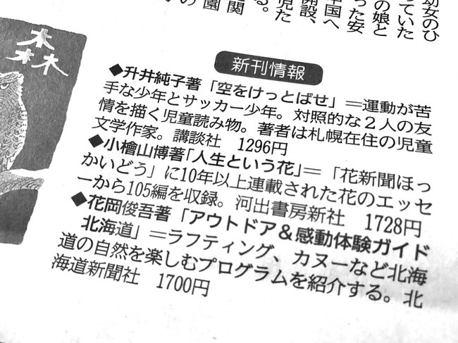 20170717_9_31_52