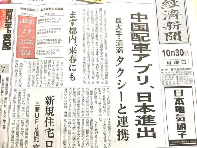 20171030_18_37_09